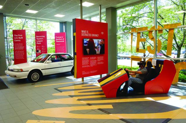Toyota Visitors Center.jpg