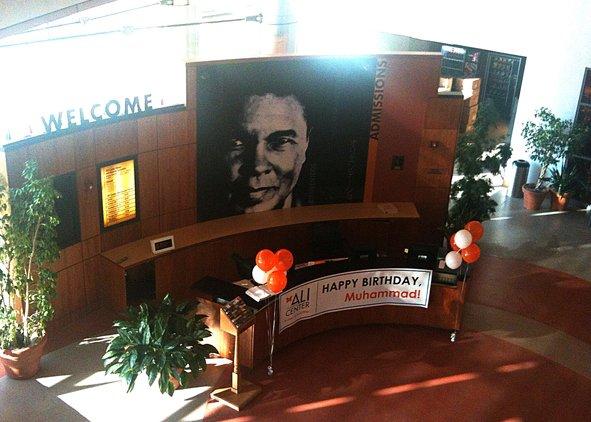 Ali Center lobby